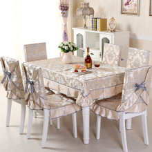 European style Floral jacquard tablecloth set suit 130*180cm table cloth matching chair cover 1 set price 2 color free ship