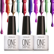 FOCALLURE One Step Gel UV Nail Polish Varnish Nail Art Manicure Gel Polish Soak Off Gel Use No Need Base Top