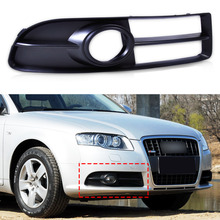 New OEM 8E0807681F Front Right Bumper Fog Light Lamp Grille for Audi A4 Quattro A4 S4 B7 2005 2006 2007 2008