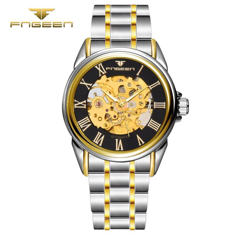 Multifunction Engraving Steampunk Skeleton Luxury Elegant Automatic Waterproof Watch Men Fashion Watches Quality Wristwatch<br><br>Aliexpress