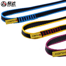 XINDA Outdoor rock climbing equipment forming flat belt ring climbing flat belt bearing belt security with speed down 60-150CM(China)