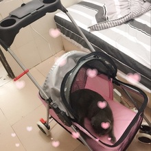 1minute to install simle folding pet stroller  large space breathable dog strollers safe and reliable dog carrier for M size dog