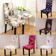 Modren  Anti-dirty Stretch Chair Covers Elastic Chair Protector Slipcover Dinning Room Decor Wedding Chair Cover