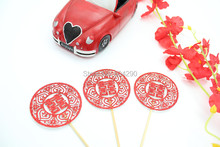 5 Available Chinese Style Double Happiness Meaning Cake Decoration Baby Shower Party Paper Cupcake Toppers 20 PCS Free Shipping