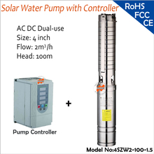 4inch 1500W DC AC Dual-Use Brushless high-speed solar water pump with pump inverter for deep well, house use or farm irrigation(China)