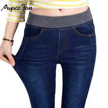 2017 Women's Jeans New Warm Female Casual Elastic Waist Stretch Jeans Plus Size 38 Slim Denim Long Pencil Pants Lady Trousers(China)