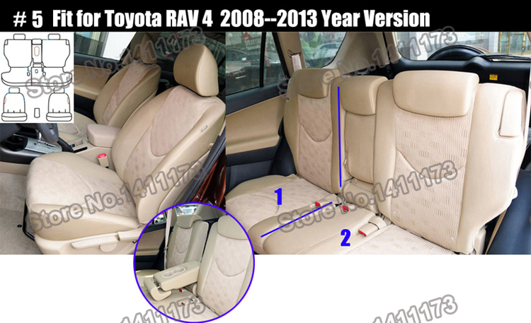 793 car seat cover set (5)