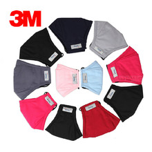 3M 8550 Warm Masks Breathable Men And Women Ride Row Windproof Sand Dust Can Be Cleaned Autumn And Winter Cotton Genuine