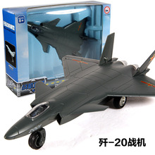 Military Model Toys China J-20 Stealth Fighter Alloy Metal Plane Model Pull Back Plane with Sound And Light For Collection Gift
