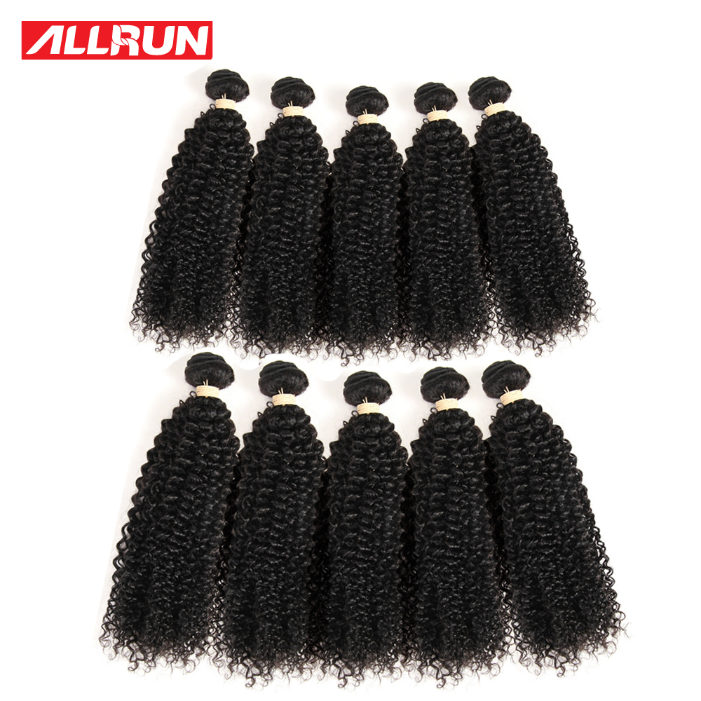 Malaysian Kinky Curly Virgin Hair 7A Grade Jerry Curl Virgin Hair 10PCS Malaysian Virgin Hair Curly Weave Human Hair Extensions<br><br>Aliexpress