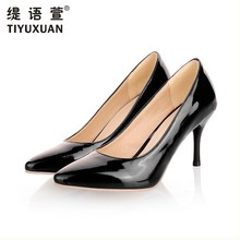 Big Size 34-47 2017 New Fashion high heels women pumps thin heel classic white red nede beige sexy prom wedding shoes ladies