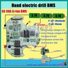 3S 30A BMS PCM li-ion battery board for electric tools electric hand drill screwdriver with high current Temperature Switch(China)