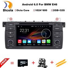 2G RAM+32G ROM Android 6.0 Octa Core Car DVD Multimedia Player For BMW E46/M3/MG ZT 1998-2006 GPS RDS BT M Stereo Head Unit