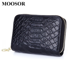 Buy New Genuine Leather Women Men ID Card Holder Card Wallet Purse Credit Card Business Card Holder Protector Organizer DC170 for $8.99 in AliExpress store