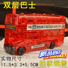 Candice guo plastic toy 3D crystal puzzle assemble model hand work double decker bus Vintage car Christmas birthday gift 1set
