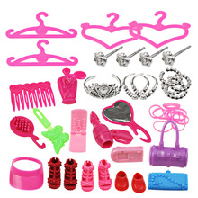 Wholesale 42 PCS/Set Accessories for Babi Monster Doll Necklace Shoes Bag High quality Comb Hanger Hairpin camera Kids toy