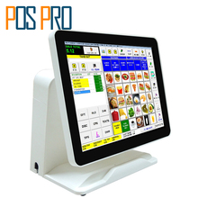 IZP010 Cash Register POS Billing System Capacitive Touch Screen All in one POS for Restaurant/Supermarket/Drink/Milk/Tea Shop