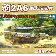 1/35 35271 Leopard 2A6 Main Battle Tank Model Unassembled Tank Model Kits