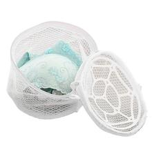 New Lingerie Underwear Bra Sock Laundry Washing Aid Net Mesh Zip Bag Rose Drop shipping30%