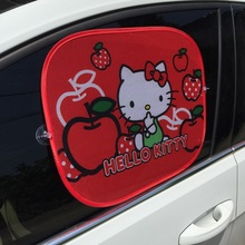 2PCS RED HELLO KITTY Car Sun Shade Windshield Cute Cartoon Rear Side Sunshade Size 44cm*36cmProtect Window Film Car Styling(China)