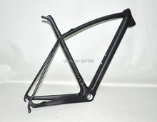 Super light carbon road bicycle frame, Road bicycle carbon frame, road racing bike frame FM208(China)