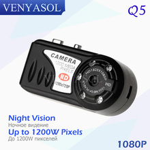 VENYASOL Q5 HD Micro mini Camera IR Night Vision Mini Camcorder DV Action spied camera Portable Sport Micro Cam Mini Car Dvr