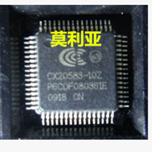 5pcs/lot  NEW   CX20583-10Z     LQFP48  Sound card chip   IC