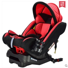 Baby car child safety seat 0-4-6-7-8 years old 3C certified baby child car safety seat can sit and lie sleeping ISOFIX interface(China)