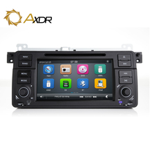 Car DVD player for BMW E46 M3 E39 X5 Rover 3 Series with Radio DVD GPS multimedia stereo navigation capacitance screen Audio STW