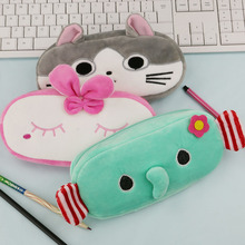 1 PC Cartoon Kawaii Pencil Bag Plush Large Elephant Pencil Case For Kids School Stationery Supplie