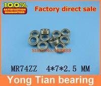 Free Shipping 10 PCS MR74ZZ ABEC-5 4X7X2.5 mm Deep groove Ball Bearings MR74 / L-740 ZZ