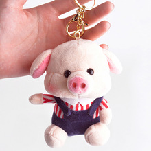 10cm 5 colors Baby toy plush doll Key ring Strap pig Scent pendant car decoration gift Cellphone Bag animal Cartoon birthday kid