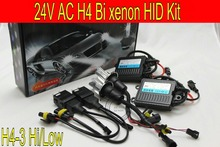 Free shipping 24V,35W,ballast,55W BULB,H4H/L High low Bi xenon HID headlight kit,3000k,4300k,6000k,8000k,10000k,truck and so on