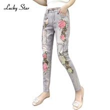 Embroidered Flares Beading stretch pencil jeans pants Boyfriend Sequins Beading Stretch Ripped Jeans A175(China)