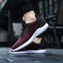 Men sneaker walking shoes 2017 summer new arrival breathable low cut soft soled comfortable walking shoes