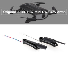 JJR/C H37 Mini Arms CW CCW Motor and Propeller Combo Kit for JJRC H37 Mini Selfie Drone Quadcopter in RC Airplanes(China)