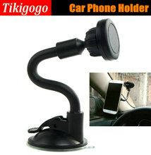 Tikigogo Universal Magnet Mobile Phone Holder Car Windshield Soft Tube Magnetic Holder Stand Mount for Smartphone Cellphone gps(China)