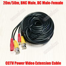5m 10m 20m 30m 50m 100m Power Video Extension Cable w/ BNC Male Connector & 2.1mm DC Power Plug for CCTV Security Camera(China)