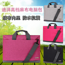 Waterproof 2016 Laptop Sleeve Bag Case Carrying Handle Bag For macbook 12 pro air11.6 13.3 Inch Apple Dell Notebook Netbook PC(China)