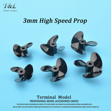1 pc High Speed 3mm Prop RC Boat  3 Blades Propeller  High Toughness Three Blades Paddle for Rc Boat shaft