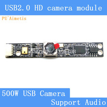 PU`Aimetis Mini Surveillance camera HD 500W autofocus Audio support mid tablet notebook computer using the USB camera module(China)