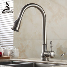 Kitchen Faucet Brass Brushed Nickel High Arch Kitchen Sink Faucet Pull Out Rotation Spray Mixer Tap Torneira Cozinha GYD-7117(China)