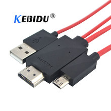 Kebidu 1080 P Full HD Micro USB к HDMI кабель для MHL Выход аудио адаптер HDTV адаптер 5Pin 11pin для samsung Galaxy S2 S3 S4 S5(China)