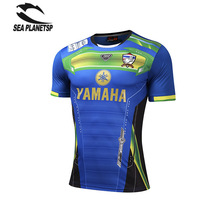 SEA PLANETSP soccer jerseys 17/18 survetement football 2017 maillot de foot training football jerseys best quality(China)