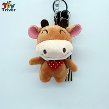 20pcs Plush Cow Cattle Toys Doll Key chain Keyring Bag Wallet Car Pendant Accessory Birthday Wedding Party Shop Zoo Gift Triver