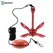 1.5kg/3.3lbs Folding Anchor Rigging System Set with Float Carrying Bag Rope Buoy Kit for Kayak Raft Inflatables Boat Canoe
