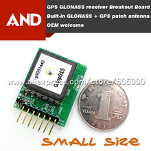 GPS glonass receiver,MT3333 breakout,Gms-g9 board,Enable pin to shutdown the module.Gift Dupont line(China)