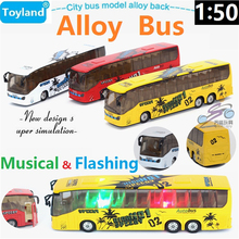 New Listing The City Bus 1:50 Alloy Pull Back/Flashing/Musical Truck/Cars model Toys simulation model BEST Educational Gift(China)