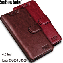 Stylish design visual impact of mobile phone back cover flip leather 4.5'For huawei Honor 2 G600 U9508 U8950 case with card slot(China)