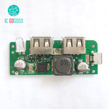 5V 2A 2.1A Power Bank Charger Circuit Board LCD Charging Mainboard Step Up Boost Power Module Double USB Output